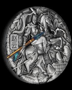 2021 图瓦卢 中国战神-赵云 .9999 彩色复古银币 5盎司