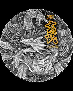 2021乍得共和国四大神兽系列-玄武高浮雕仿古银币2盎司