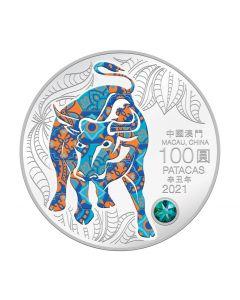 2021年5盎司澳门农历生肖系列—牛年 .999精制银币
