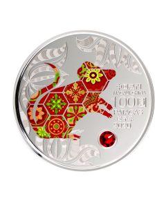 2020年5盎司澳门农历生肖系列—鼠年 .999精制银币