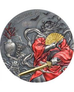 2020 库克群岛亚洲神话 - 钟馗 .999 高浮雕仿古银币 3盎司